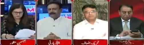 Tonight With Jasmeen (Ahsan Iqbal Angry on Chief Justice) – 25th April 2018