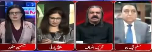 Tonight with Jasmeen (Aman o Aman Ki Sorat e Haal) - 6th November 2018
