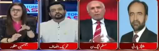 Tonight With Jasmeen (Amir Liaquat Joined PTI) - 20th March 2018