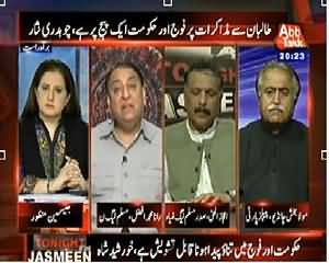 Tonight With Jasmeen (Are Govt and Army on Same Page on Dialogue Issue) – 14th April 2014