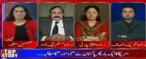 Tonight with Jasmeen (Army Chief Decision, Good or Bad?) – 25th January 2016