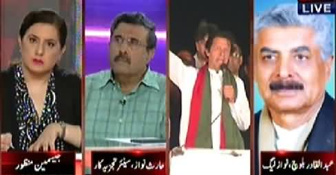 Tonight With Jasmeen (Army Chief Will Now Come To Resolve the Issue) - 28th August 2014