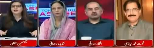 Tonight With Jasmeen (Army Deployment For Elections) – 20th June 2018