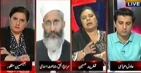 Tonight With Jasmeen (Army in Political Issues) 11PM To 12AM - 28th August 2014