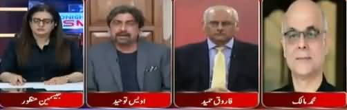 Tonight With Jasmeen (Asad Durrani Appeared in GHQ) – 28th May 2018
