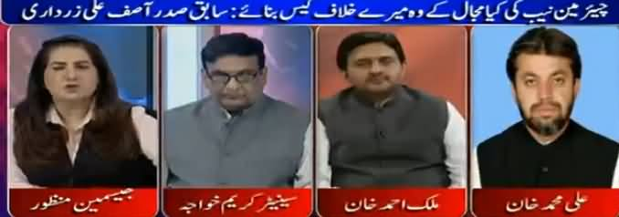 Tonight With Jasmeen (Asif Zardari Ka Bayan) - 22nd March 2017