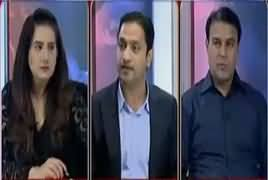 Tonight with Jasmeen (Attack on Census Team in Lahore) – 5th April 2017