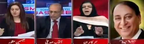 Tonight with Jasmeen (Cabinet Ka Ijlaas) - 10th January 2019