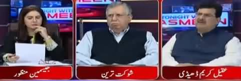 Tonight with Jasmeen (Challenges For Pakistan) - 18th December 2018