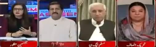 Tonight With Jasmeen (Chaudhry Nisar Bole Pare) – 18th June 2018