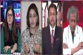 Tonight with Jasmeen (Chief Justice Ka Azm) – 23rd March 2018