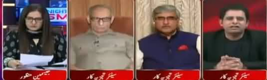 Tonight With Jasmeen (Chief Justice Ka Bayan) – 29th March 2018