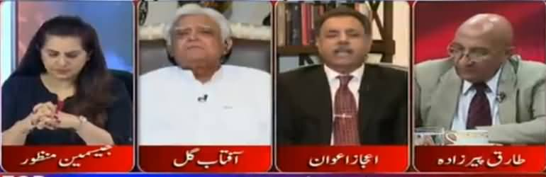 Tonight With Jasmeen (Civil Military Relations) - 11th May 2017