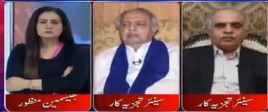 Tonight With Jasmeen (Civil Military Relations) - 8th September 2017