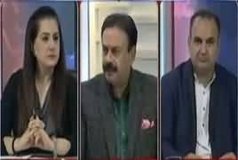 Tonight with Jasmeen (Current Issues) – 23rd January 2017