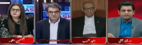 Tonight With Jasmeen (Current Issues) - 8th February 2018