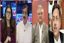 Tonight with Jasmeen (Current Issues) – 8th March 2018