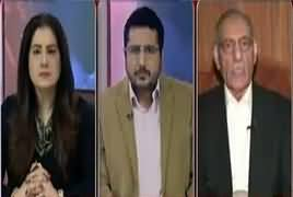 Tonight with Jasmeen (Dawn Leaks Report) – 8th February 2017