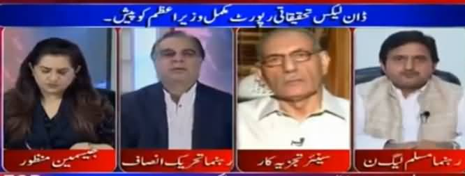 Tonight With Jasmeen (Dawn Leaks Report Presented To PM) - 25th April 2017