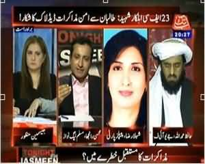 Tonight with Jasmeen (Deadlock in Peace Talks Due to 23 Killing) - 17th February 2014