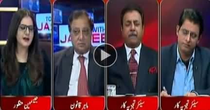 Tonight With Jasmeen (Discussion on Current Issues) - 21st December 2017