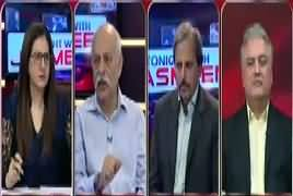 Tonight with Jasmeen (Discussion on Current Issues) – 5th April 2018