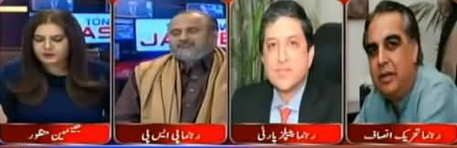 Tonight With Jasmeen (Discussion on Current Issues) - 6th December 2017