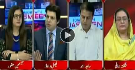Tonight With Jasmeen (Discussion on Current Issues) – 8th May 2018