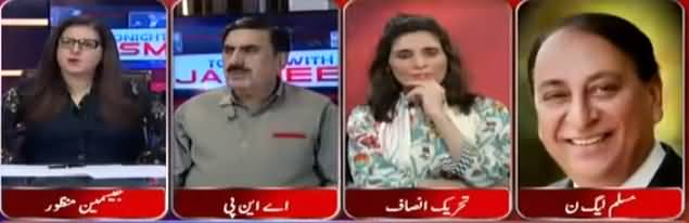 Tonight With Jasmeen (Election 2018) – 13th June 2018