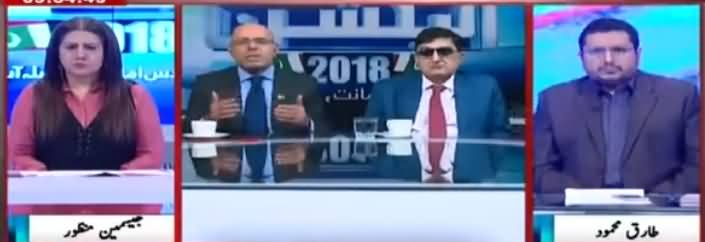 Tonight With Jasmeen (Election 2018 Special) – 24th July 2018