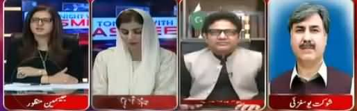 Tonight With Jasmeen (Election Will Not Be Delayed) – 31st May 2018