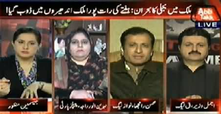 Tonight With Jasmeen (Electricity Crisis: Whole Country in Darkness) - 26th January 2015