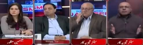Tonight with Jasmeen (Fake Bank Accounts) - 25th December 2018
