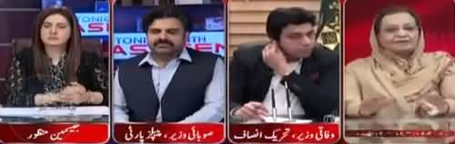 Tonight with Jasmeen (Fake Bank Accounts Case) - 8th January 2019