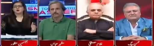 Tonight With Jasmeen (FATA Merger in KPK) – 24th May 2018