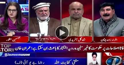 Tonight With Jasmeen (Govt Not Serious About FATA Reforms) - 12th December 2017
