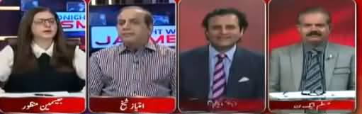 Tonight With Jasmeen (Govt Took Record Loans) - 22nd March 2018