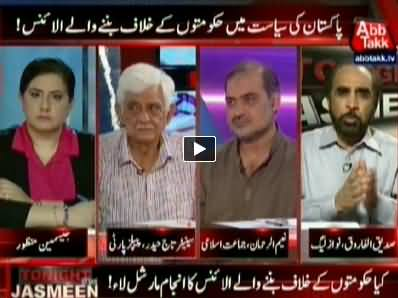 Tonight With Jasmeen (Grand Alliances Against Govt in Pakistan) - 8th July 2014