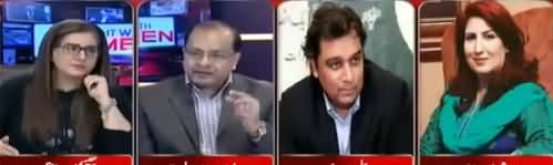 Tonight With Jasmeen (Grouping in MQM) - 12th February 2018