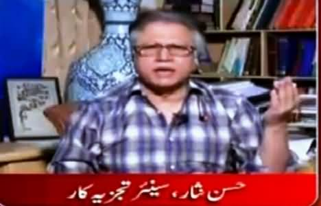 Tonight with Jasmeen (Hassan Nisar Exclusive Interview) – 25th July 2016