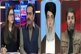 Tonight with Jasmeen (Horse Trading in Senate Elections) – 14th March 2018