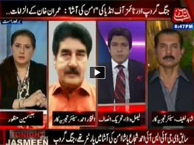 Tonight With Jasmeen (Imran Khan Allegations to Aman Ki Asha) - 13th May 2014