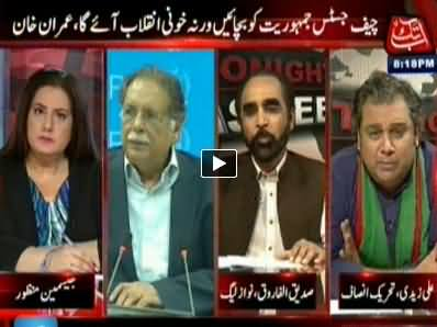 Tonight With Jasmeen (Imran Khan Appeals Chief Justice) - 16th September 2014