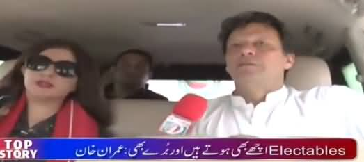 Tonight With Jasmeen (Imran Khan Exclusive Interview) – 4th July 2018