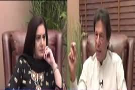 Tonight with Jasmeen (Imran Khan Exclusive Interview) – 7th August 2017