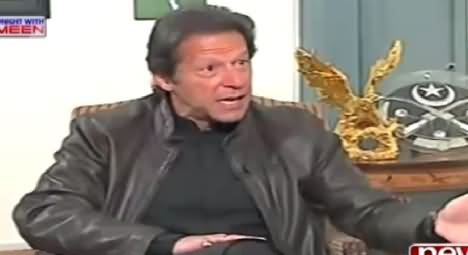 Tonight with Jasmeen (Imran Khan Exclusive Interview) – 8th February 2016