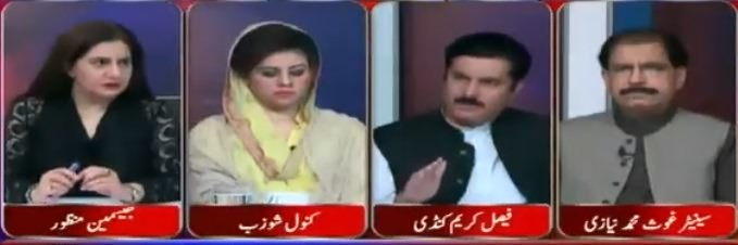 Tonight with Jasmeen (Imran Khan Prime Minister) - 17th August 2018