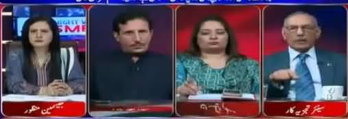 Tonight with Jasmeen (India's Negative Attitude) - 24th September 2018