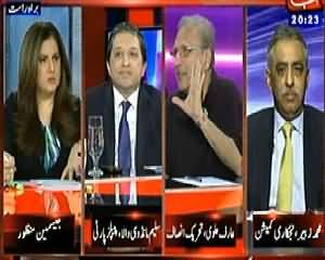 Tonight With Jasmeen (Is Nawaz Govt Going in Right Direction?) – 13th March 2014