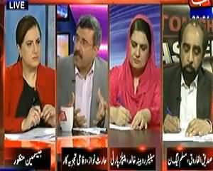 Tonight With Jasmeen (ISI Formed Special Section To Protect Osama) – 19th March 2014